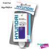 تصویر از خوشبو کننده آویز قطره ای طرح خودرو هیوندا