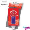 تصویر از خوشبو کننده آویز قطره ای طرح خودرو تویوتا